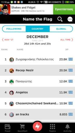 quizup rankings